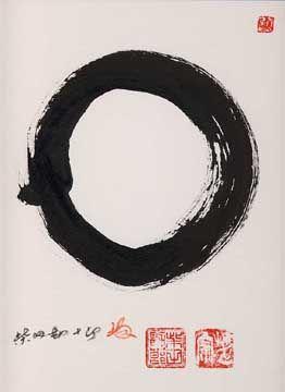Ensō, Kanjuro Shibata XX  (Sumber: Wikipedia)